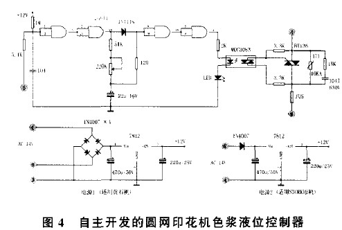 moc3083具有过零触发功能,在交流电变化至零点时触发双相可控硅导