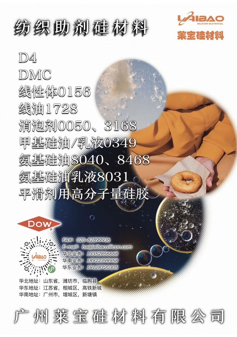 微信图片_20210604111059.jpg