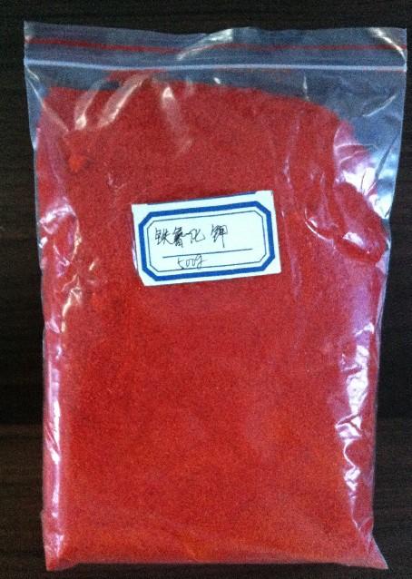 铁氰化钹��:j�9.��d�y��kd_常温下十分稳定   纯度:铁氰化钾≥98.
