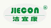 上海洁宜康化工科技有限公司