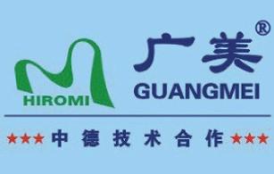 广州市悦盛纺织助剂有限公司