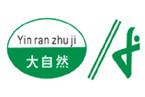 广州市延广化学工业有限公司