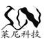 荆门莱尼环保科技有限公司