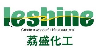 广州市荔盛化学品有限公司