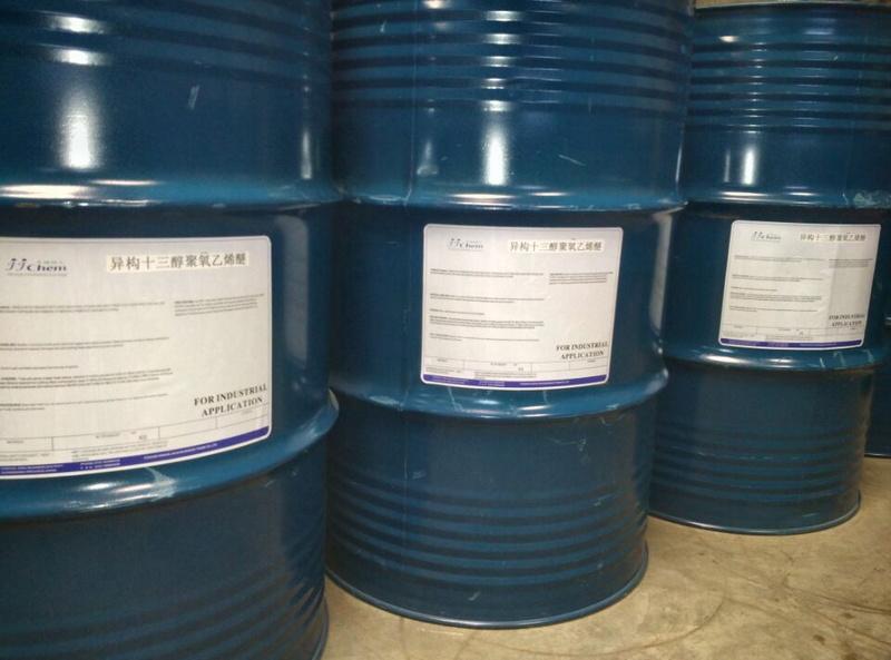 清洗剂,渗透剂 异构十三醇聚氧乙烯醚