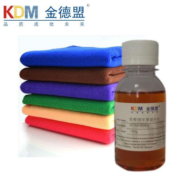 湿摩擦提升剂KDM-B29A