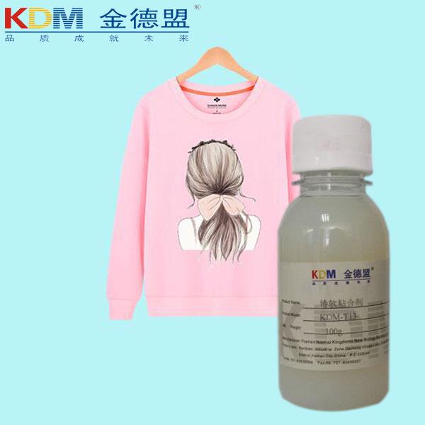 特软粘合剂KDM –T13