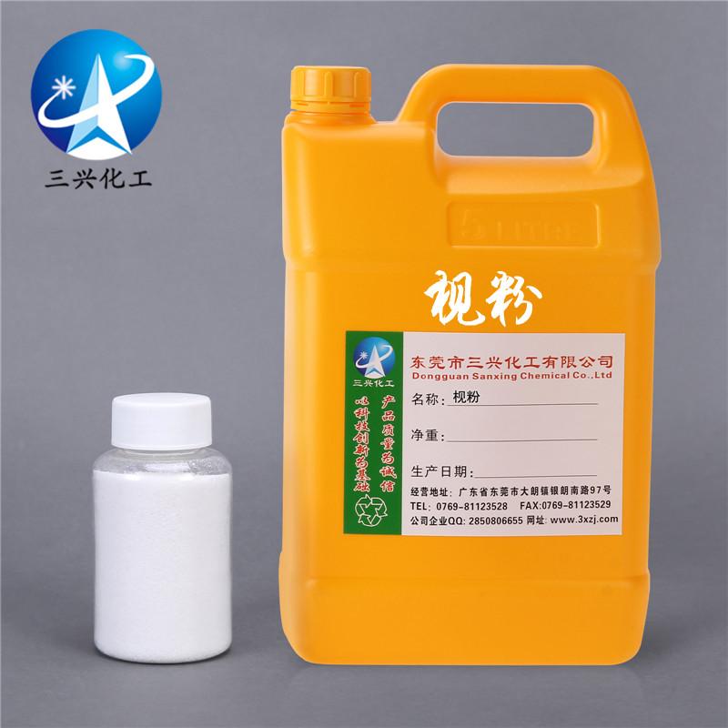 大量批发环保枧粉 洗涤公司专用皂洗粉 工业洗衣粉 去污增白枧粉