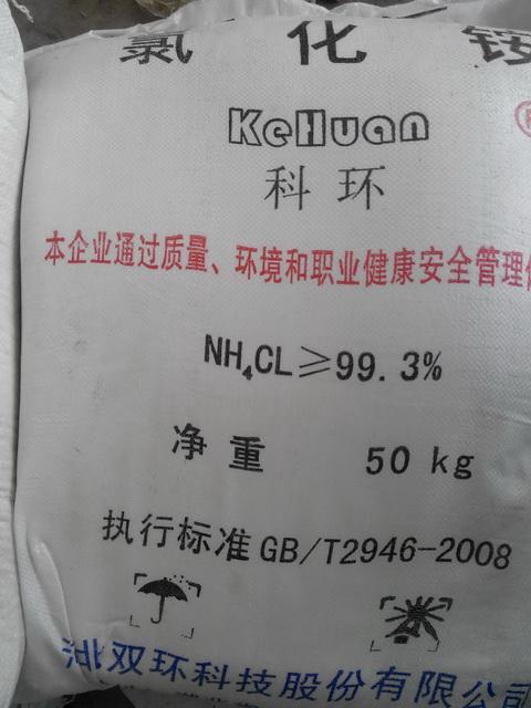 明矾净水_广东乙酸钠多少钱一吨 广州58-60三水醋酸钠