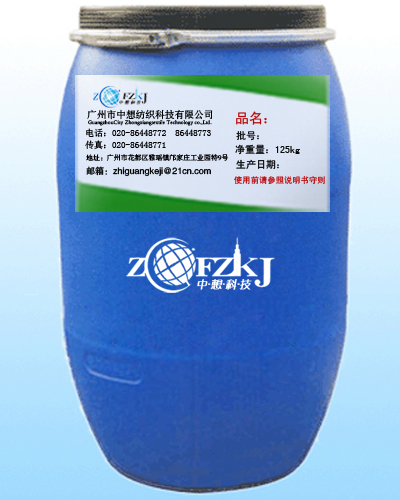 双氧水中和剂1F-10